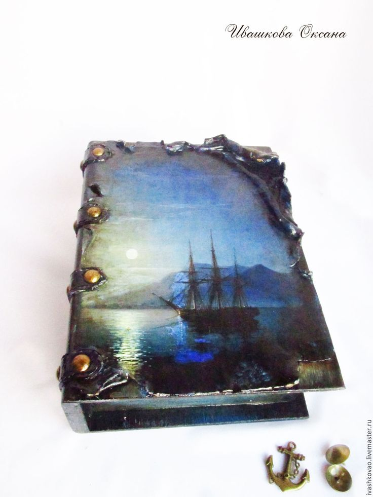 Buy The box-book of the Frigate - box, for men, book-box