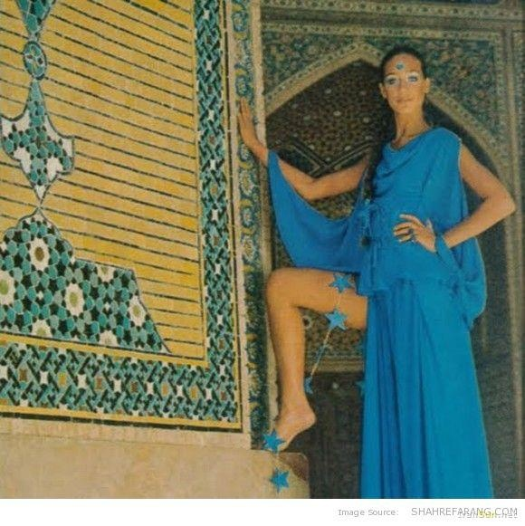Vogue Magazine 1969 photographed in Iran