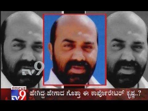 TV9 Warrant: `Lancha Krishna ` - BBMP Corporator Krishnamurthy in ACB Net
