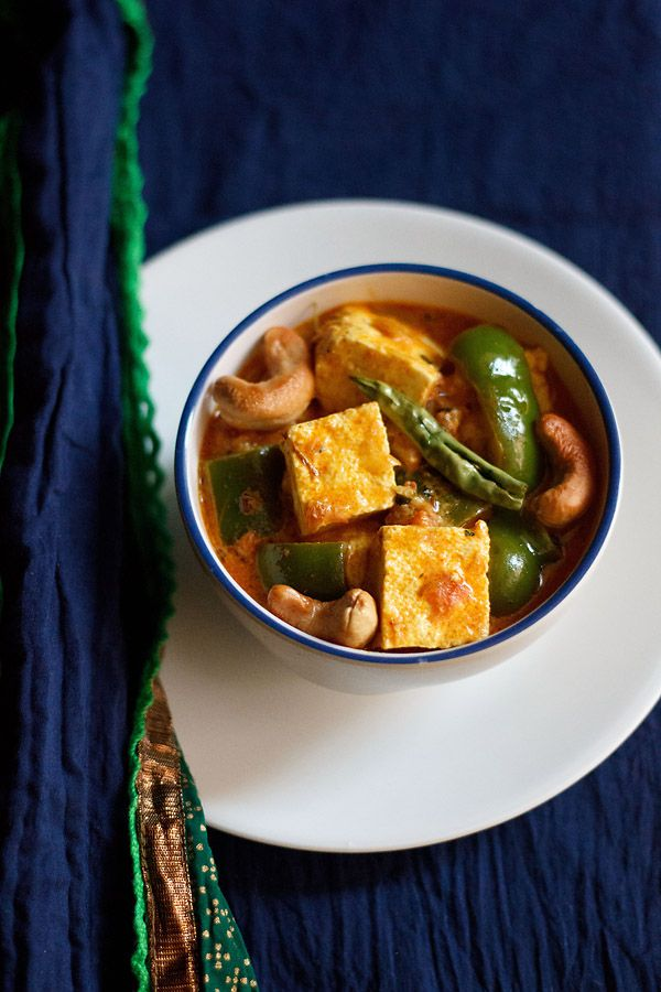 paneer capsicum recipe - easy to prepare rich gravy dish made with cottage cheese, cream and capsicum/green bell pepper.