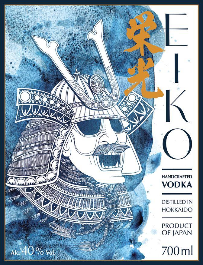 Eiko (honneur) par Yannick Brosseau