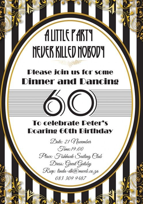 Great Gatsby 60th birthday party invitation design by Very Cherry Design Studio