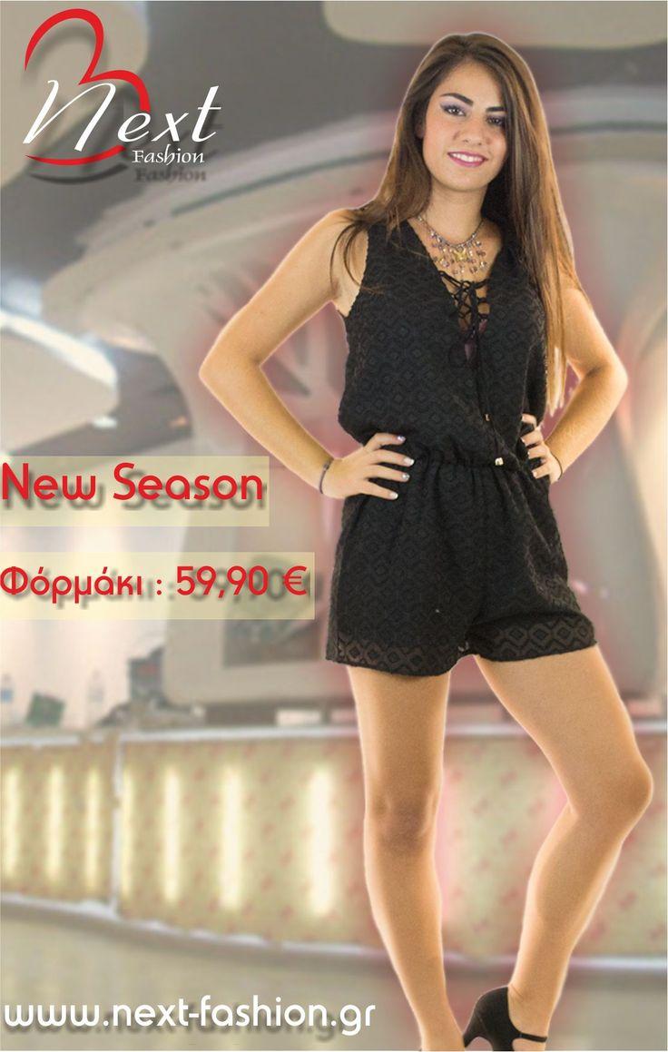 #Φορμάκι #Γυναικεία #Μόδα #Δαντέλα #Μαύρο #Κοντό #Ψηλόμεσο #Jumpsuit #Black #Short #Highwaisted #Lace #Women's #Fashion Το Φορμάκι μπορείτε να το βρείτε ΕΔΩ : http://next-fashion.gr/-olosomes-formes-/568--olosomoformaki-dantela-amaniko-.html