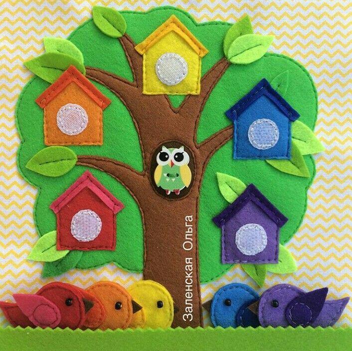 Birds in a tree quiet book page