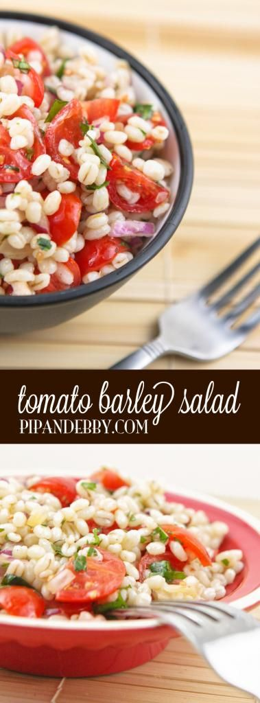 Tomato Barley Salad - simple, light and fresh and supremely delicious!