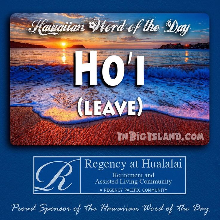 Hoʻolauna: An Introduction. Welcome to the Hawaiian ...