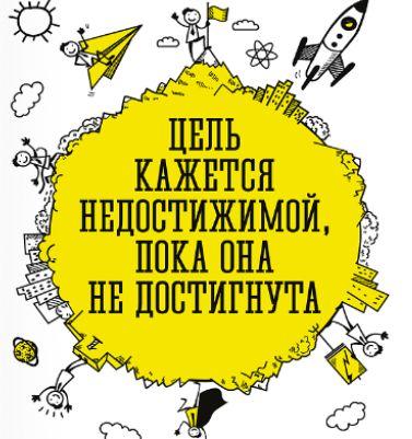 15 открыток, которые научат никогда не сдаваться