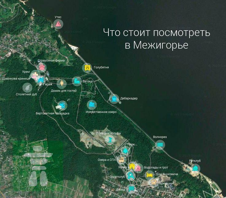 Экскурсия года по Межигорью: пенёчки, фазаны и поля для гольфа