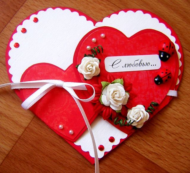 Валентинку открытку своими руками