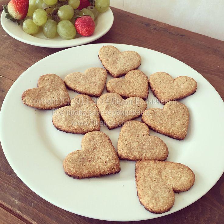 Миндально-кокосовое печенье (веганское)