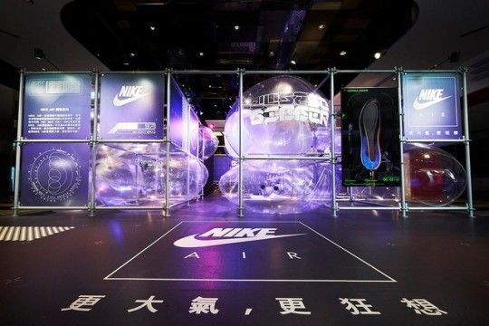 Crítico Decrépito colección  Nike Air Max – Throwback Future Pack Pop-Up Shop (2019) March 21, 2019  Sanchong, New Taipei, Taiwan Creative D… | Pop up event, Nike event,  Exhibition booth design