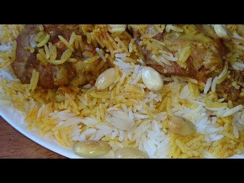 وصفات بالارز Youtube Meals Food Middle Eastern