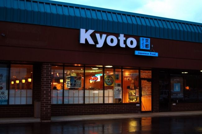 Downtown Milwaukee Japanese Restaurants