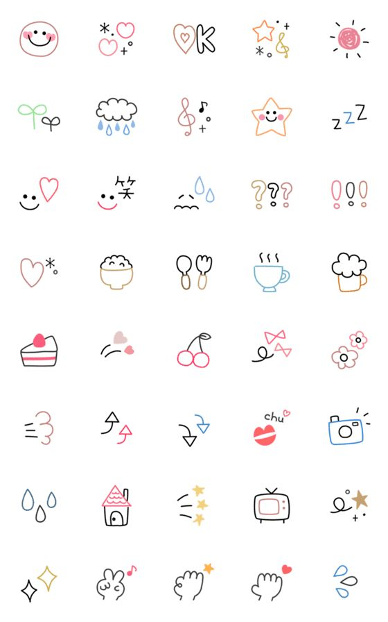 I Think I Could Add These On Any Page In My Bullet Journal There So Cute And Tiny That Would Make Any Page Pop 2021 簡単なドゥードゥルアート かわいい絵文字 小さな図面
