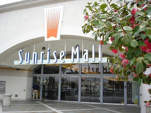 Sunrise Mall (Citrus Heights, California) - 1971