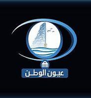 تردد قناة عيون الوطن على النايل سات 2020 Https Ift Tt 2wbpa14 Juventus Logo Team Logo Sport Team Logos