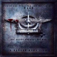 Yalghaar Pakistani Movie Audio Songs Mp3 Free Download Some Info: Yalghaar Songs From Pakistan. Yalghaar by Shaan Shahid, Humayun Saeed, Adnan Siddiqui, Armeena Khan, Ayesha [...]