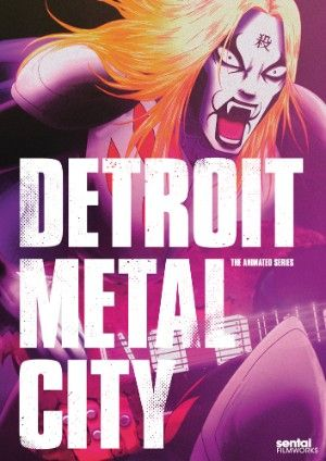 Detroit Metal City DVD Complete Collection (S)