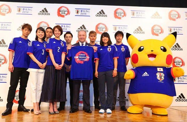 Jadwal Timnas Jepang di Piala Dunia 2014 Brazil
