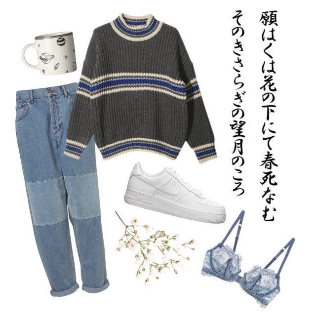 school by saralaurasefrankova on Polyvore featuring polyvore fashion style StyleNanda H&M NIKE La Perla clothing