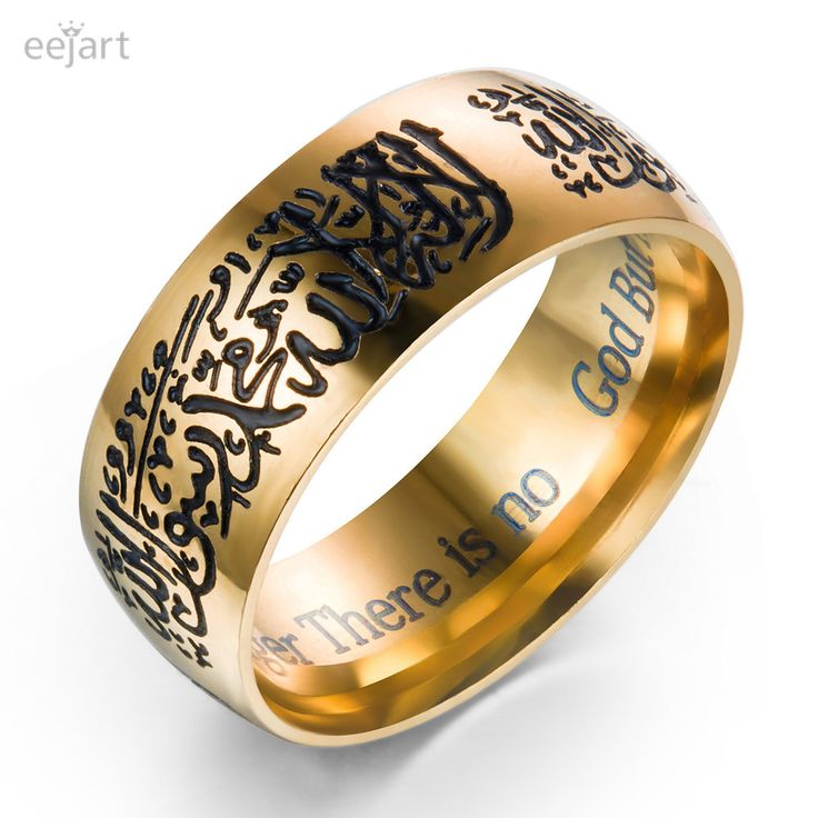 eejart Muslim Allah Shahada One Stainless Steel Ring for Men Islam Arabic God Messager Black Gold Band Muhammad Quran Middle #Affiliate