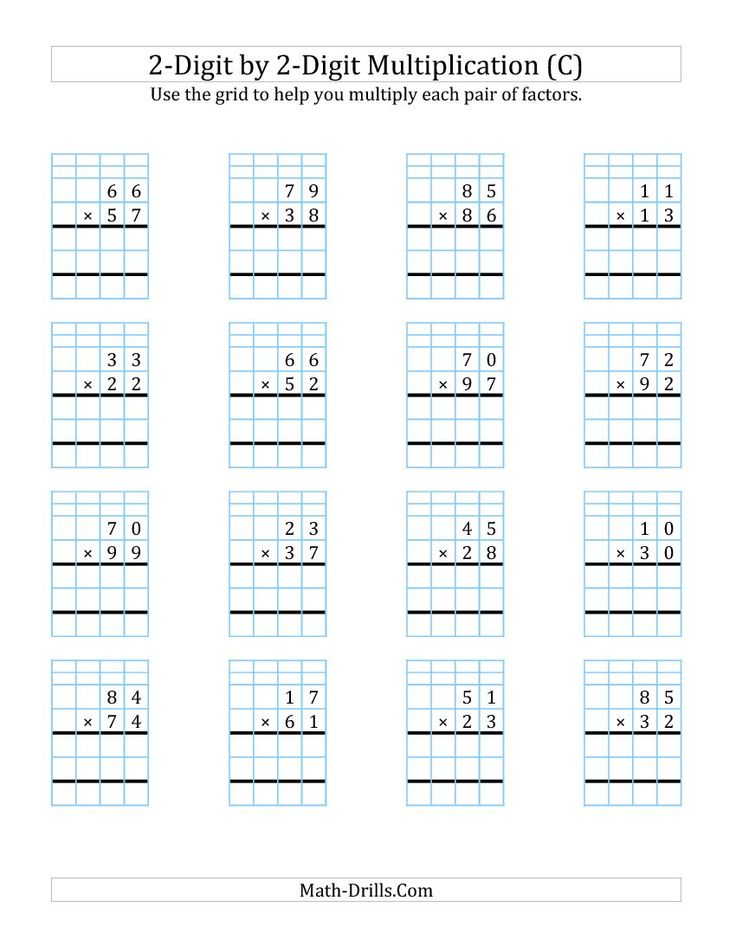 2-Digit by 2-Digit Multiplication with Grid Support (C) Math Worksheet #freemath