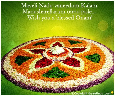 Dgreetings    Wish you a blessed Onam...
