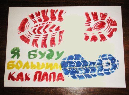 Рисунки открытка папе на день рождения своими руками