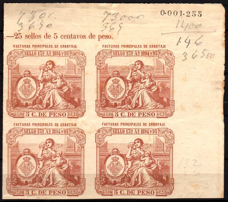 code qr | Postage stamps and postal history of Cundinamarca