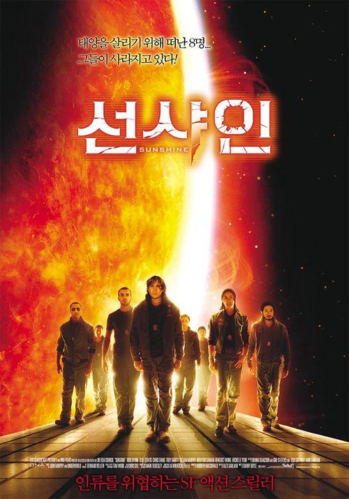 Watch Sunshine Full Movie Online