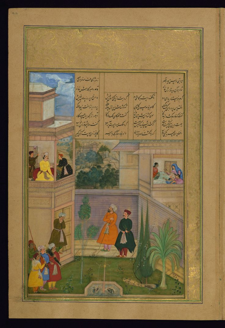 A virtuous woman placates the king by plucking out her eyes - Text: Maṭlaʿ al-anvār Label: This illustration depicts the twentieth maqāla (discourse), which emphasizes female virtue. The king relentlessly pursues the female protagonist, claiming that he cannot resist her beautiful eyes. To escape his amorous advances, the woman plucks out her eyes and sends them to him. She thus chooses virtue over all else, even her ability to see. - W624