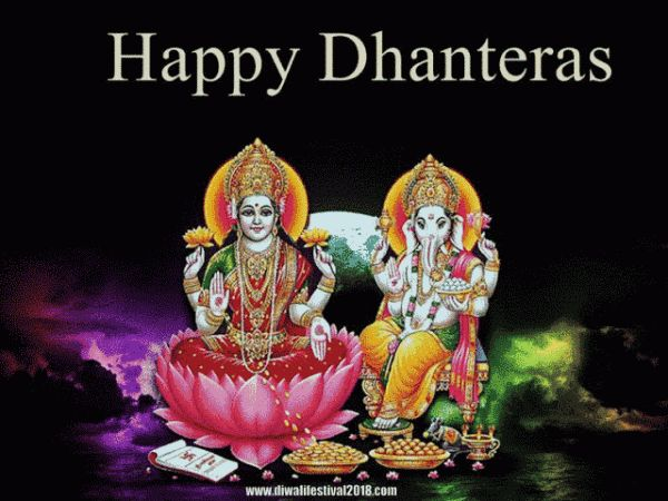 Dhanteras Wishes Quotes Gif, Pictures, Images For Facebook
