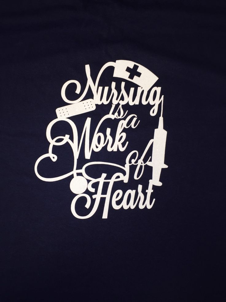 Nursing TShirt by 5thRowSouth on Etsy