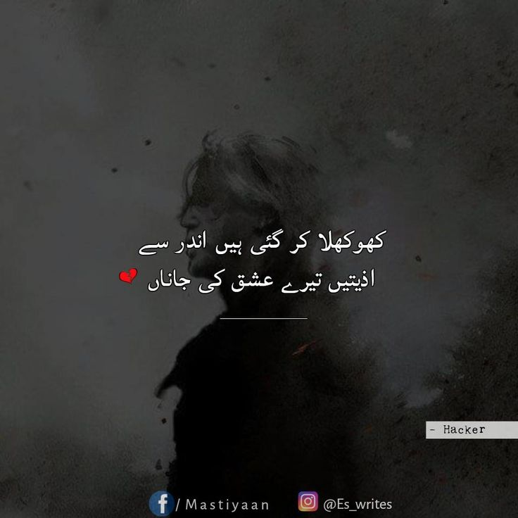 Designed poetry,M a s t i y a a n,urdu poetry,urdu shayari,shayari ,sad poetry ,poetry in urdu ,shayari in urdu ,sad poetry in urdu ,best urdu poetry ,urdu sad poetry ,sad urdu poetry ,shayari urdu ,poetry urdu ,romantic urdu poetry ,urdu sms ,urdu ghazal ,romantic poetry in urdu ,poetry sms ,urdu poetry images ,love poetry in urdu ,best poetry in urdu, eswritess,eswrites