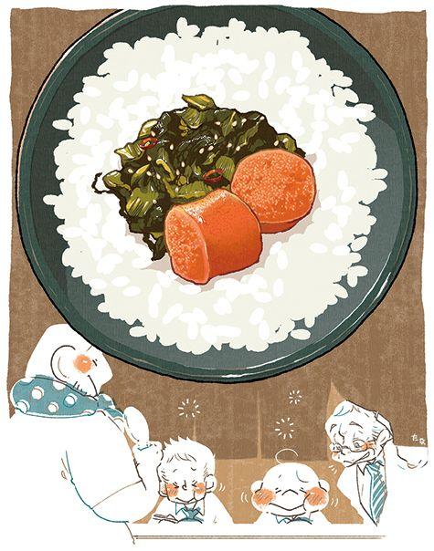 Roe & pickled mustard rice ~ Web-tana