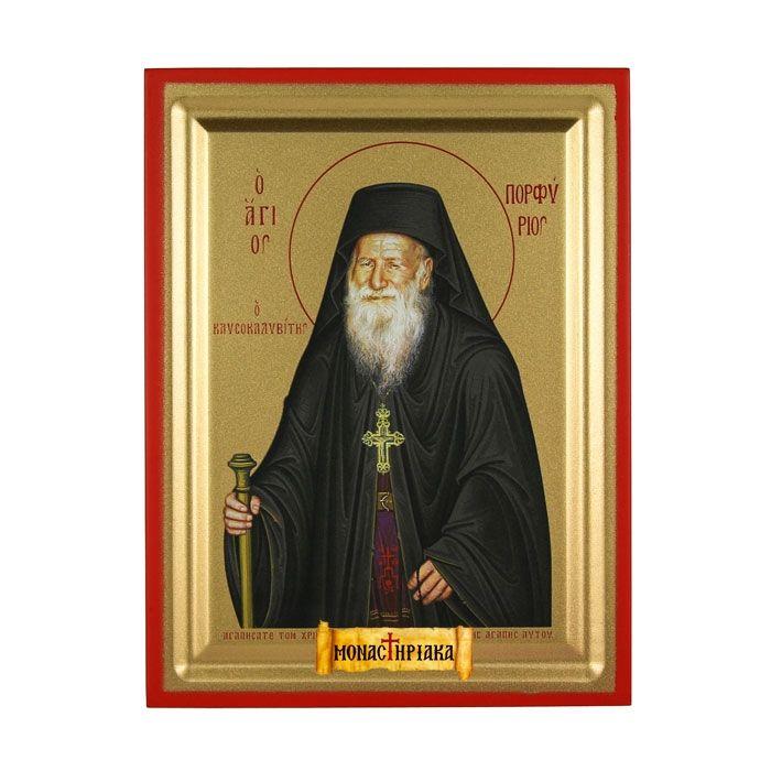 Άγιος Πορφύριος ο Καυσοκαλυβίτης Προσωπογραφία. Μεταξοτυπία (mep 02)