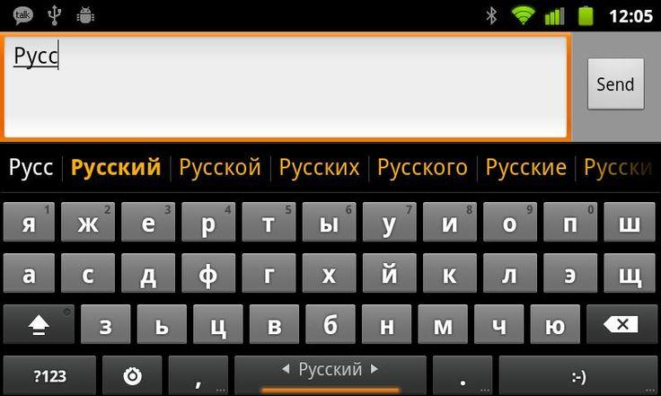 http://www.russian-keyboards.com/Russische-Tastatur