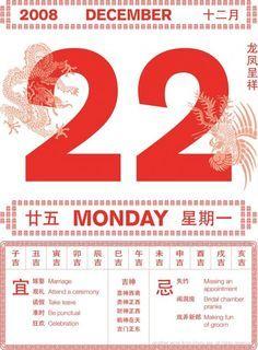 Best 25 chinese wedding invitation ideas on pinterest chinese chinese wedding invitation google search stopboris Images
