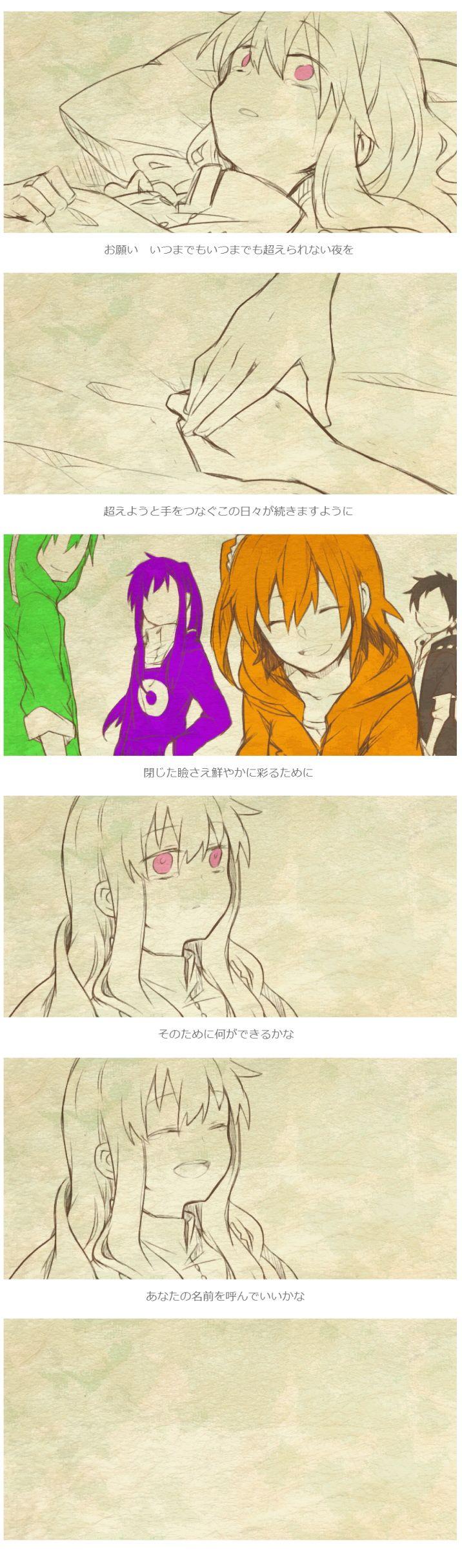 *Mihaya, Kagerou Project, Seto Kousuke, Kano Shuuya, Kisaragi Momo, Kozakura Marry