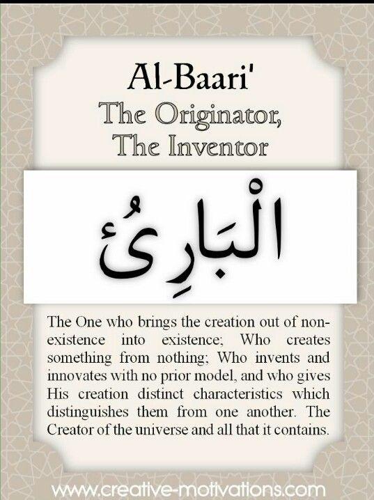 Al Bari