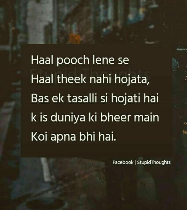 Warrior Life Meaning In Urdu: Best 25+ Deep English Words Ideas On Pinterest