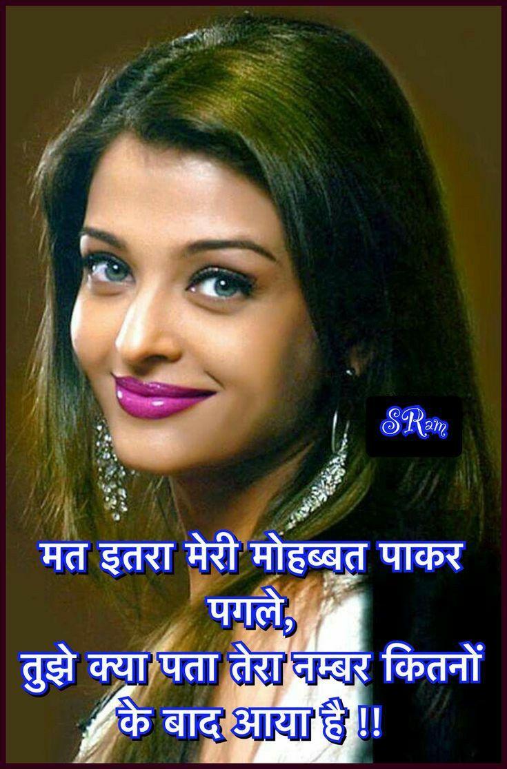 Pin On Aishwarya Rai Hot And Sexy Images 2020