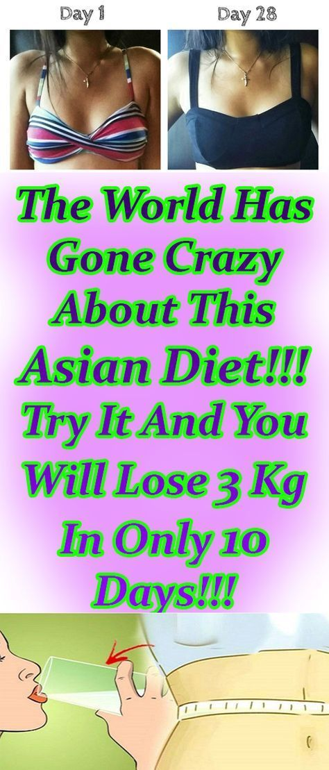 AMAZING ASIAN DIET – LOSE 3 KG IN ONLY 10 DAYS!