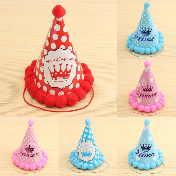 Paper Party Cone Hats Dress Up Girls Boys Favour Supplies For Kids Birthday    eBay