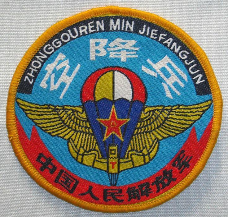 Fallschirmjäger Dienstlaufbahnabzeichen China PLA Volksbefreiungsarmee