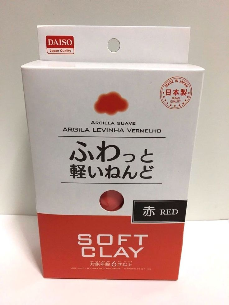 DAISO JAPAN Soft Clay Arcilla Suave Red from JAPAN F/S #Daiso
