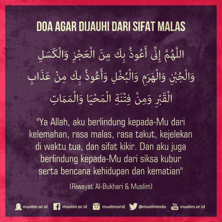 doa agar dijauhi dari sifat malas