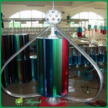 DECEN @ 12 V/24 V 200 W de Alta Eficiencia de la Turbina de Viento Vertical Generadores de Bajo nivel de ruido Del Viento Baja Del Comienzo velocidad, fácil de instalar Max power300W,(China (Mainland))