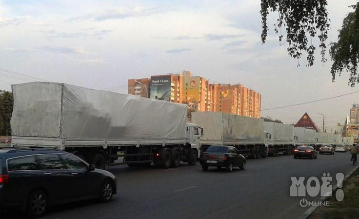 В Воронеж въехала колонна из 280 грузовиков с гуманитарной помощью Украине / In Voronezh drove a convoy of 280 trucks carrying humanitarian aid to Ukraine