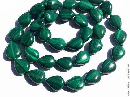 Малахит натуральный капля плоская бусины камни для украшений Бусины малахита для колье, ожерелья, сережек, бус, браслетов